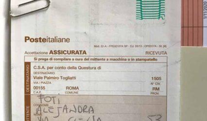 Trámites para vivir y estudiar en Roma, Italia